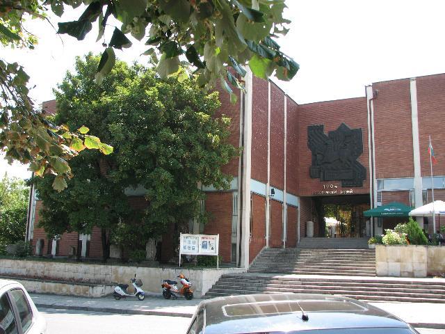 Исторический музей – Шумен
