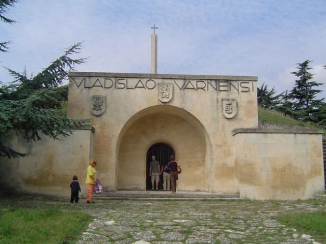 Парк-музей Владислава Варненчика